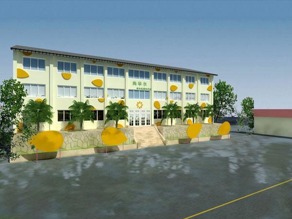 温岭市太平迪仕尼幼儿园招聘外教 单位简介: 新加坡尚华尔教育集团 上海乐隽教育科技(上海)有限公司 新加坡尚华尔幼儿教育集团成立于2000年,是0-6岁一体化儿童早期教育集团,业务范围包含亲子园教育、幼儿园教育、特色幼儿中英文培训,在新加坡我们有22间园所,中国总部位于上海,在上海、江苏、浙江、深圳等地已经开展相关业务。尚华尔是新加坡知名品牌教育集团,是新加坡优秀特许经营品牌,在2014年,新加坡百强企业获奖者,我们期待在中国能够引领双语精英学前教育,创造更多奇迹,期待您的加入。 学校位于浙江省温岭市,本