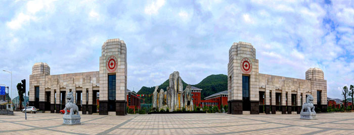 南京教师招聘_贵州财经大学外教招聘专场|学校找外教就在聘外易