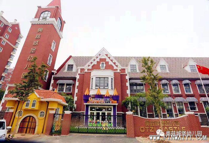 天津市东丽区奥兹城堡幼儿园外教招聘专场