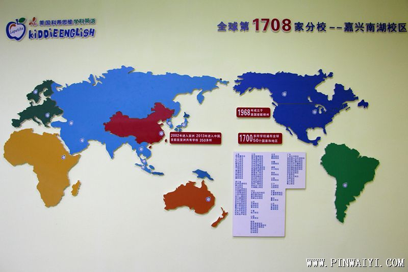 分校概览图.png