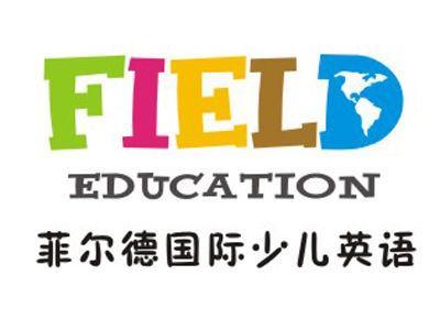 菲尔德国际少儿英语海拉尔校区