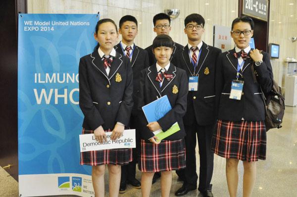 衡水第一中学学校学生参加哈佛大学模拟联合国活动1